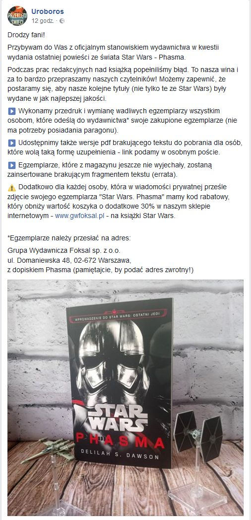 Uroboros - oświadczenie w sprawie Phasmy