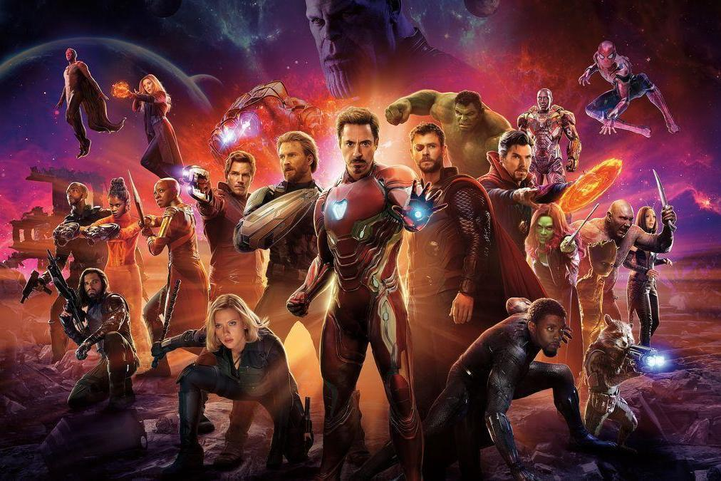 Avengers: Wojna bez granic - 2017
